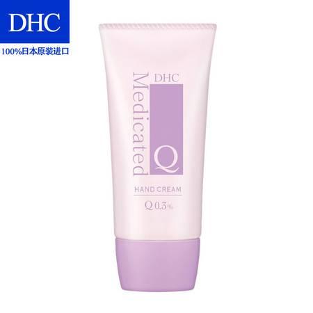 专柜正品 DHC 辅酶精萃赋活手霜 50g