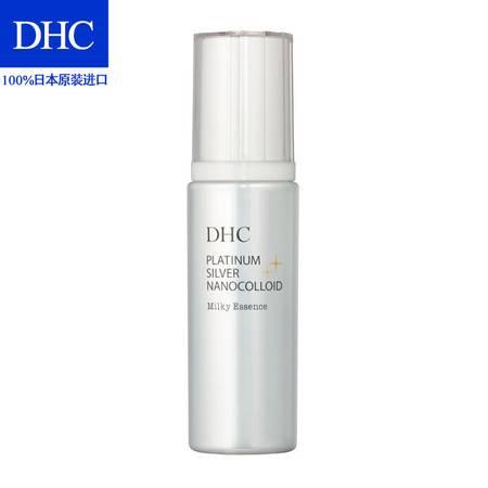 专柜正品 DHC 白金多元焕采精华液 80mL