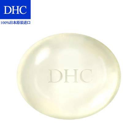 专柜正品 DHC保湿水晶皂 90g