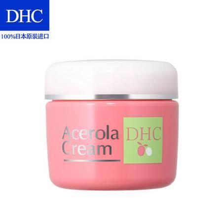 专柜正品 DHC 樱桃果明美白美容霜 40g