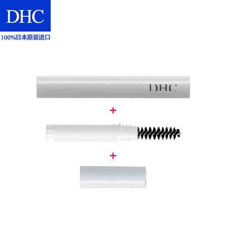 专柜正品 DHC 眉笔眉粉两用笔管(附眉刷)