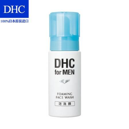 专柜正品 DHC 男士洁面泡沫 150mL