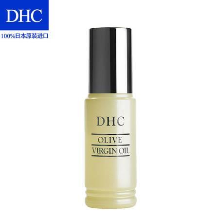 专柜正品 DHC纯橄情焕采精华油 30mL