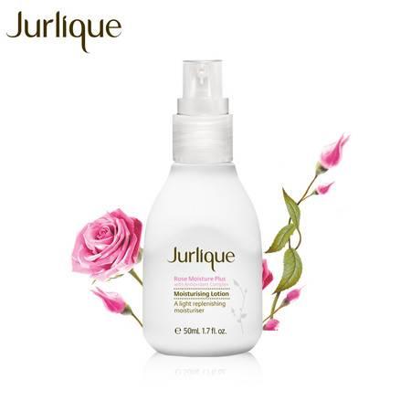 Jurlique/茱莉蔻玫瑰衡肤保湿乳液50ml