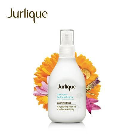 Jurlique/茱莉蔻 金盏花舒缓柔肤水 100ml
