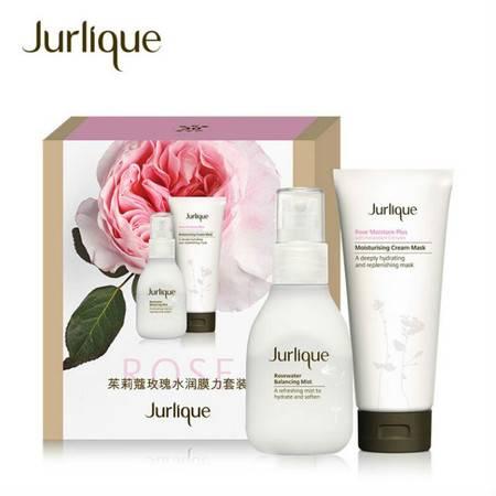 Jurlique/茱莉蔻玫瑰水润膜力套装