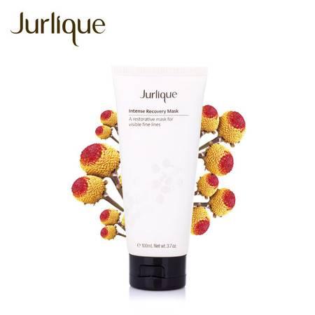 Jurlique/茱莉蔻紧致修护面膜100ml