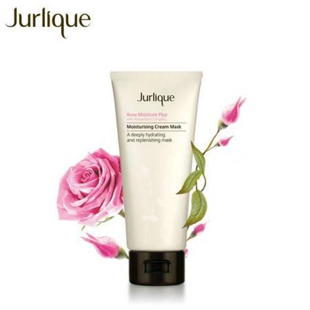 Jurlique/茱莉蔻玫瑰水润面膜100ml