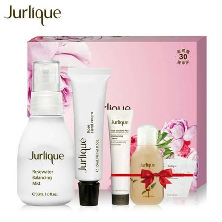 Jurlique/茱莉蔻 经典玫瑰尊享旅行套