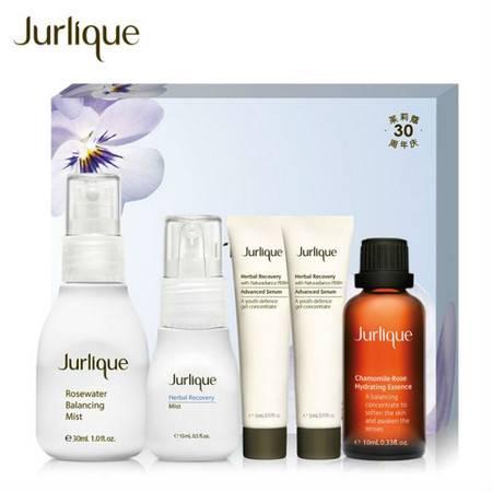 Jurlique/茱莉蔻 草本青春赋活旅行套