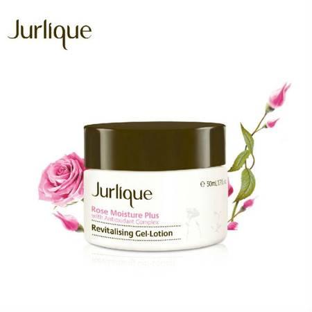 Jurlique/茱莉蔻玫瑰保湿凝乳50ml