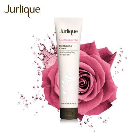 Jurlique/茱莉蔻玫瑰衡肤保湿面霜40ml