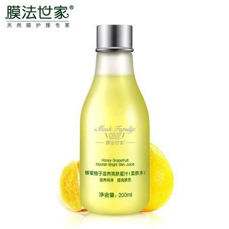 专柜正品 膜法世家蜂蜜柚子蜜汁200ml
