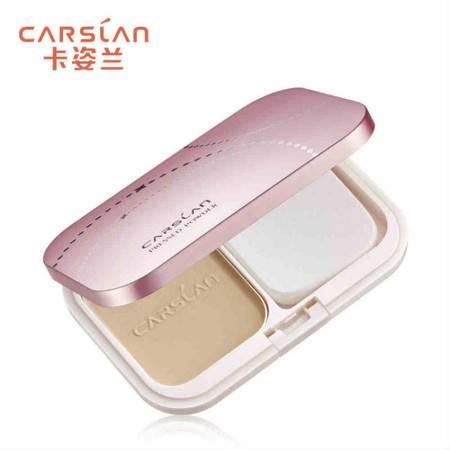 专柜正品 卡姿兰 新恒丽透明粉饼 9g 三色可选