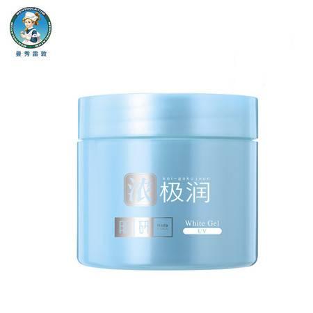 专柜正品 曼秀雷敦肌研肌研多效防晒修护乳 SPF30+ 80g