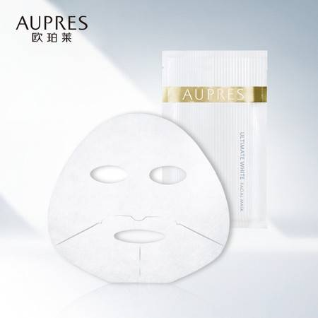专柜正品 AUPRES/欧珀莱臻白多效晒后修护面膜贴 2片装
