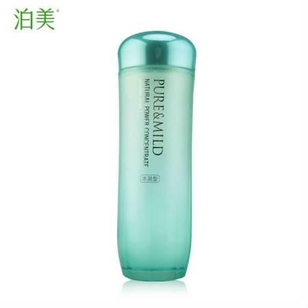 专柜正品 泊美 植物菁盈粹系列肌源恒润化妆水(水润型) 150ml