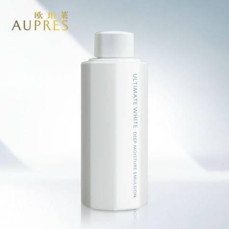 专柜正品 AUPRES/欧珀莱 臻白多效柔肤乳滋润型替换装 130ml