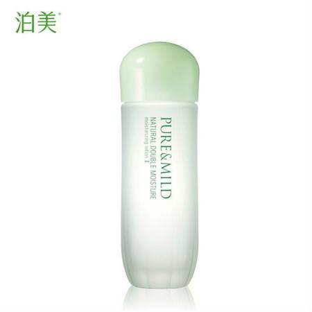 专柜正品 泊美 植物倍水润保湿化妆水爽肤水150ml II滋润型