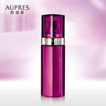 专柜正品 AUPRES/欧珀莱时光锁紧致塑颜柔肤乳 滋润型130ml