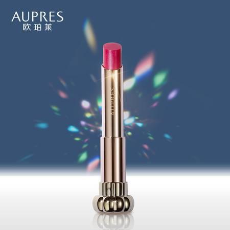 专柜正品 欧珀莱恒彩塑型立体系列唇膏 多色可选