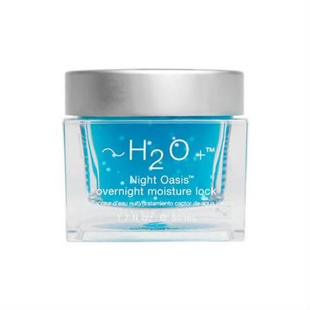 H2O 水芝澳 面部绿洲夜间密集补水面膜50ml