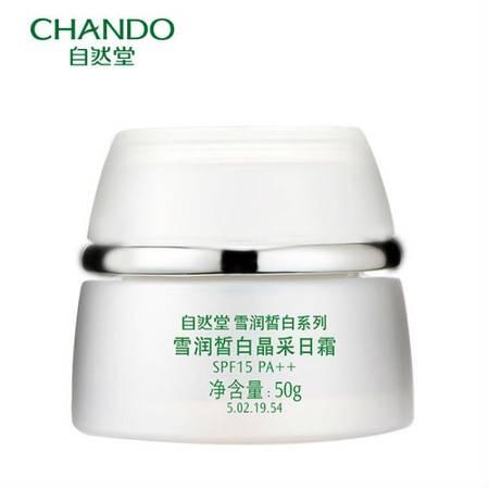 CHANDO/自然堂雪润皙白晶采霜50g