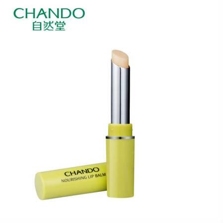 CHANDO/自然堂滋润滋养护唇膏 2.1g