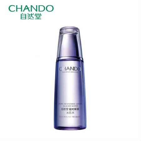CHANDO/自然堂凝时鲜颜冰肌水 160ml