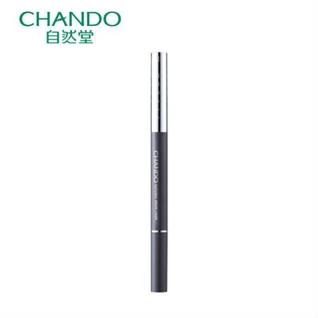 CHANDO/自然堂立体塑形双头眉笔 两色可选