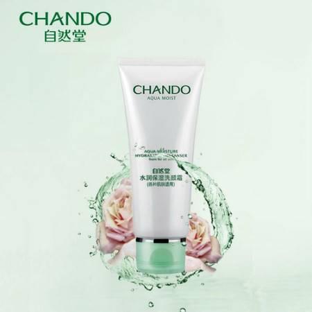 CHANDO/自然堂水润保湿洗颜霜 100g