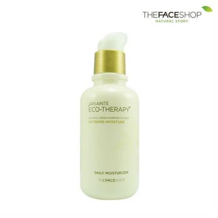 专柜正品 The Face Shop 美肌植物保湿日间乳 125ml