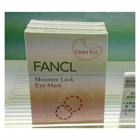 FANCL 无添加锁水补湿精华眼膜 3对一盒