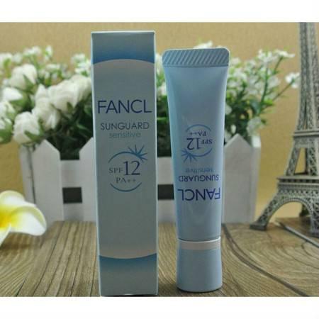 FANCL 无添加防晒隔离乳SPF12号PA++12g