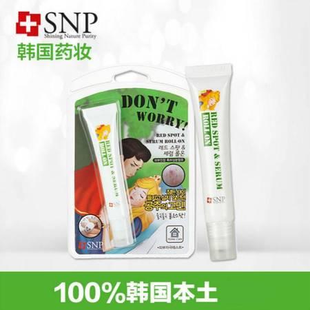 韩国专柜正品 SNP淡斑精华20g