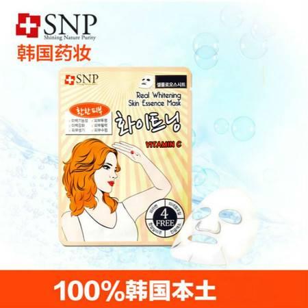 韩国专柜正品 SNP美白淡斑补水面膜10片