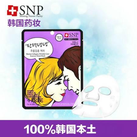 韩国专柜正品 SNP抗皱精华面膜5片