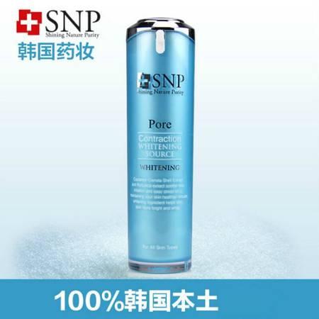韩国专柜正品 SNP平衡爽肤水120ml