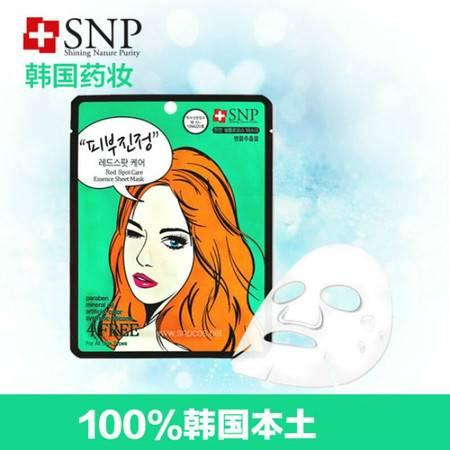 韩国专柜正品 SNP抗过敏精华面膜5片