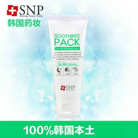 韩国专柜正品 SNP补水保湿舒缓睡眠面膜