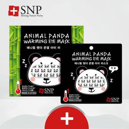 韩国专柜正品 SNP熊猫舒缓眼罩5片