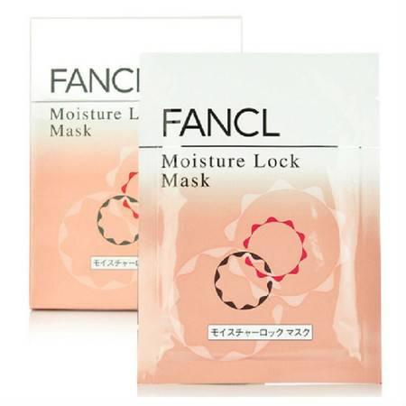 FANCL 无添加锁水补湿精华面膜-滋润型3片/盒
