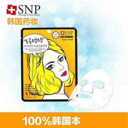韩国专柜正品 SNP毛孔精华面膜5片