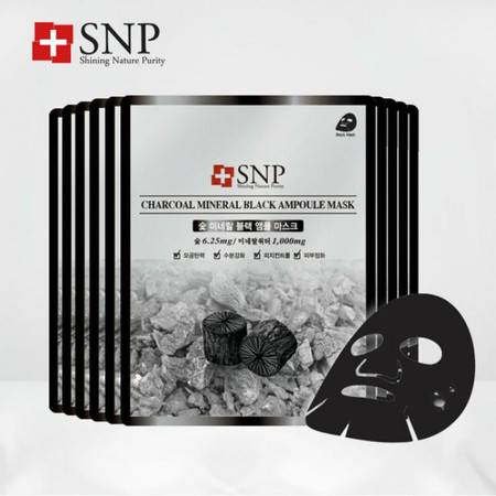 韩国专柜正品 SNP竹炭面膜10片