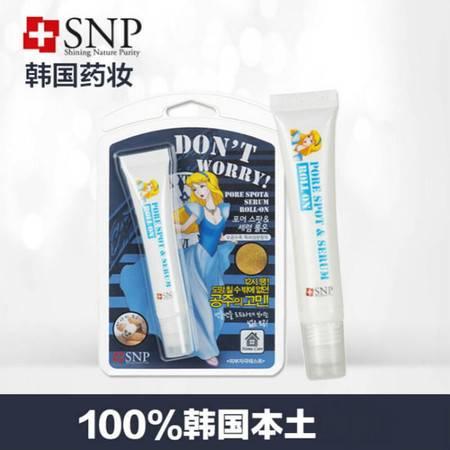 韩国专柜正品 SNP收缩毛孔精华20g
