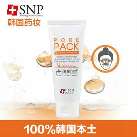 韩国专柜正品 SNP收缩毛孔面膜80g