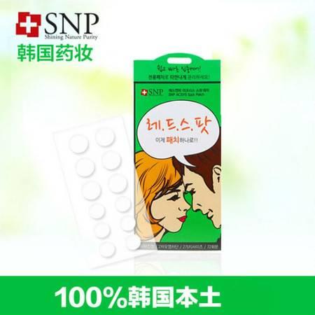 韩国专柜正品 SNP药妆祛痘贴6片