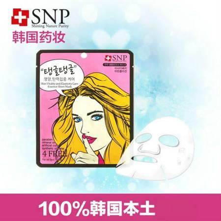 韩国专柜正品 SNP胶原蛋白精华面膜5片