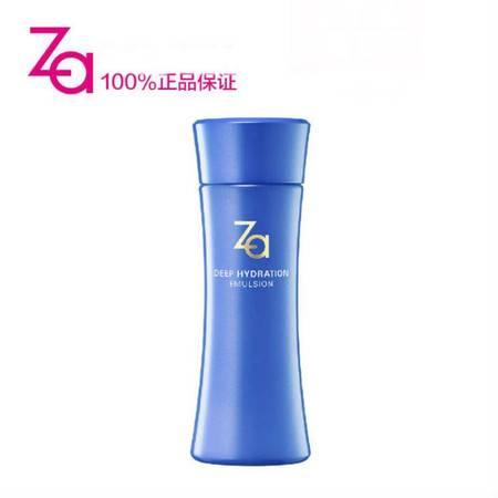 专柜正品 Za姬芮 恒润娇养乳液125ml(醇润型)