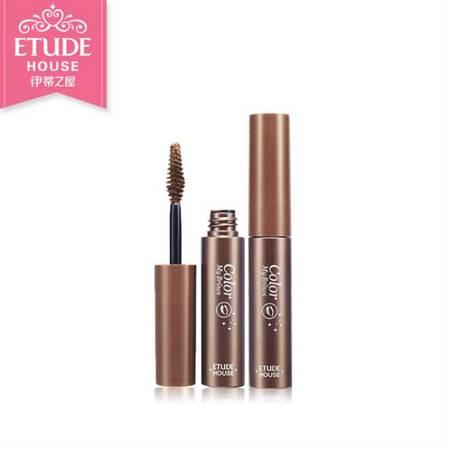 韩国专柜 ETUDE HOUSE伊蒂之屋 清纯自然染眉毛膏 三色可选
